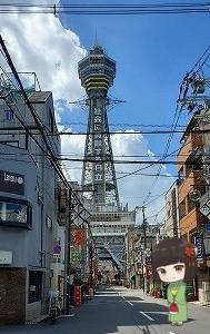 なんだかんだ言って大阪人はみんな大好き『通天閣』
