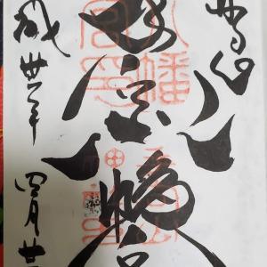 奈良公園にある恋愛のパワースポット『手向山八幡宮』