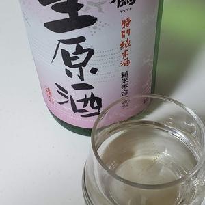 300年守られる山鶴の味。『中本酒造』