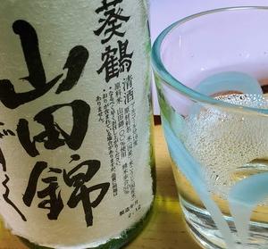 独特の甘みと旨みはかなりお気に入りになりました。『稲見酒造』