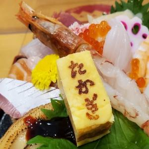 回ってない寿司見た事ないお子さん必見『高木鮮魚店』