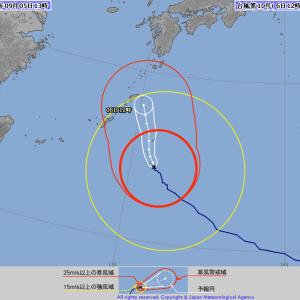 台風第10号 (ハイシェン)