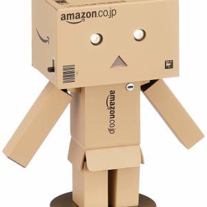 Amazonで買って5年以上経っても使っているオススメの雑貨まとめ