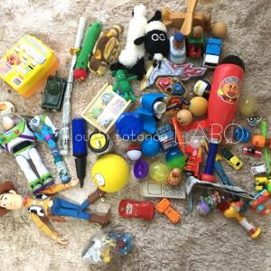 ■《大きなおもちゃ箱①》片づけ作業の前に…■