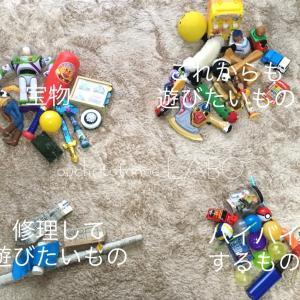 ■《大きなおもちゃ箱③》ゾーン別のおもちゃ■