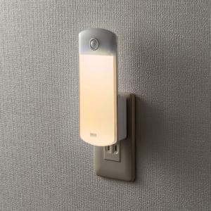 人感センサー搭載のLEDセンサーライト