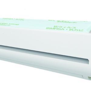 エアコンに設置できる抗菌や抗ウイルスなどに効果が期待できるフィルター