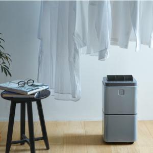 乾いた空気を送り出せる部屋干し用除湿機