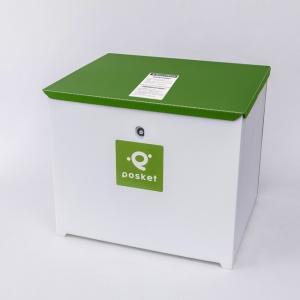 折りたたみ式スマート宅配ボックス