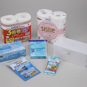 株主優待でトイレットペーパー 日本製紙【3863】