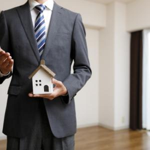 経営者が不動産投資を法人で始める前に2つのメリットをご説明!
