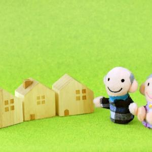 相続税対策で不動産を購入する理由を解説