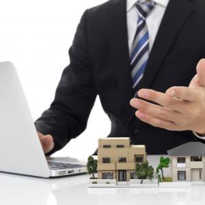 不動産ブログの上手な活用方法を解説