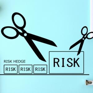 不動産投資で失敗したくないあなたへ!リスクの回避方法を公開!