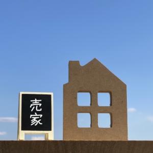 不況では家は高く売れない?おすすめの売却方法をプロが解説。