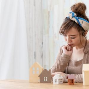 相続した不動産に悩む方へ。家を売る時の不動産屋さんの探し方。