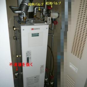 ノーリツ給湯器 循環ポンプ異音&実家の給湯器トラブル解決