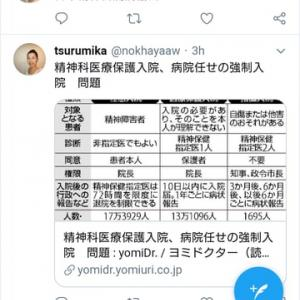 Screenshot (2019/11/14 16:15:53)