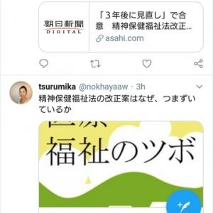 Screenshot (2019/11/14 16:15:20)