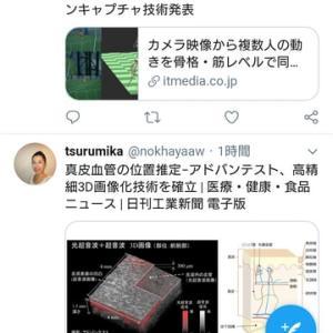 【2019年版】姿勢推定モデルの最新動向について(翻訳)