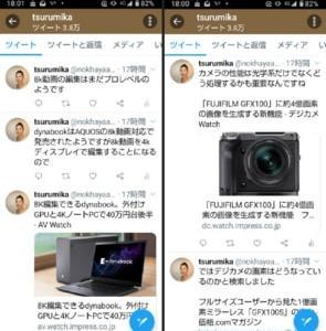 最新の10万円台の5Gスマホで1億画素静止画、8K動画撮影可なので