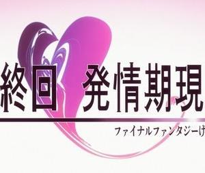 銀魂.銀ノ魂篇 第21話(362話)「看板」海外の反応