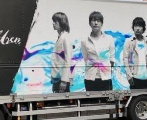 """2019ミスチルドームツアー""""Against All GRAVITY""""開催決定!"""