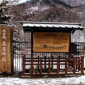 毎度の奈良井宿