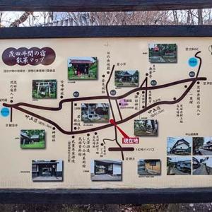 中山道間の宿、茂田井