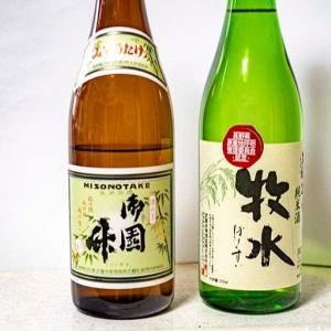 牧水が愛飲したお酒、茂田井宿