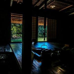 郷土の森博物館 越智家住宅