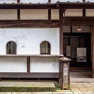 郷土の森博物館 旧矢島家住宅