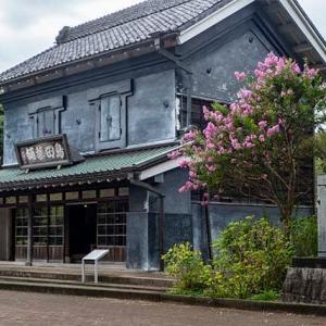 郷土の森博物館、島田薬舗など
