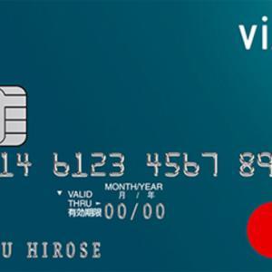 【2020年8月】VIASOカード申し込み利用で最大17000円相当獲得!ポイントインカム