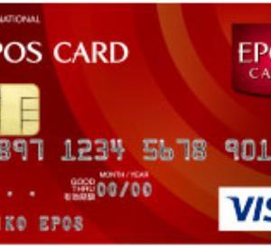 【過去最大級!】ECナビ エポスカード新規申し込みで12000円相当獲得!マルイで10%OFFに!2020年10月