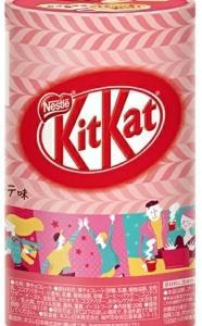 【1月25日11時再販売!】キットカット ミニ カフェラテ JO1コラボパッケージ!メンバーの写真+メッセージ入りのオリジナルデザイン全14種類!
