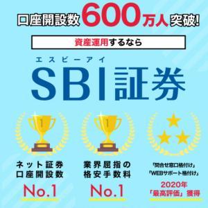 【期間限定】ハピタス SBI証券口座開設などで15100円相当獲得!ハピタス新規登録など条件達成でさらに1000ポイント獲得!