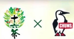 【コンビニ限定】十六茶×チャムス 「ストラップ付ホルダー、オーガニックハンドタオル、ペットボトルカバー」がもらえる!