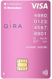 【ポイント5倍以上貯まる】ハピタス 大丸松坂屋カード(JFRカード)新規申込利用で最大16300円相当獲得!