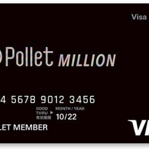【悲報】「Pollet Million」「Polletバーチャル」が2022年1月末でサービス終了
