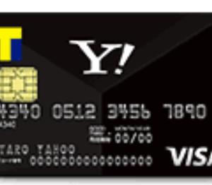 【期間限定】ハピタス ヤフーカード新規申し込み利用で最大13000円相当獲得!2021年9月