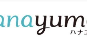 【式場探しで稼げる!】ハピタス hanayume(ハナユメ)見学などで最大36200円相当がもらえる!2020年10月30日まで