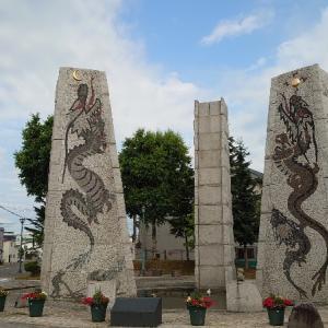 龍の町と旭川神社