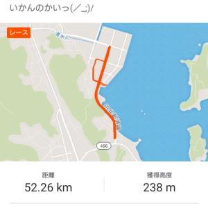 Ave30kmオーバーを目指して!!