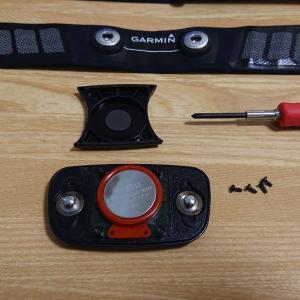ガーミン心拍センサーの電池交換