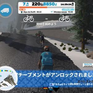 【Zwift エベレスティング】地獄の20時間!!成功までの道のり!!