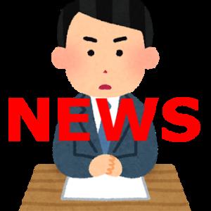 福田がロッテへの移籍を発表!