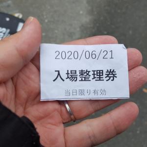 磯子海釣り施設 前編 初魚種!!