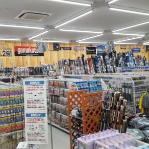 北海道小樽の釣具店