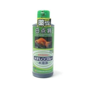 【メダカの病気】水カビ病(わたかむり病)